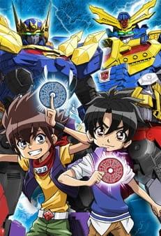 Sanjougattai Transformers Go!, Sanjougattai Transformers Go!