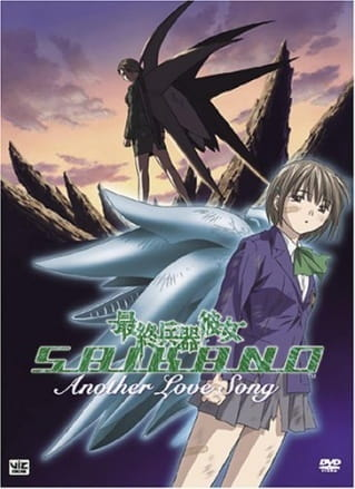 Saishuuheiki Kanojo: Another Love Song