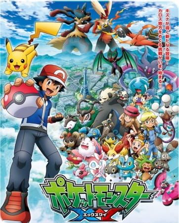 Pokémon The Series: XY, Pokémon The Series: XY,  Pocket Monsters XY, Pokémon XY,  ポケットモンスターXY