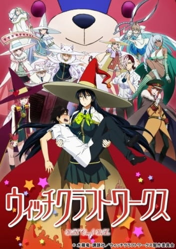 Witch Craft Works (Complete Batch)