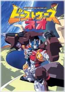 tatakae chou robot seimeitai transformers victory