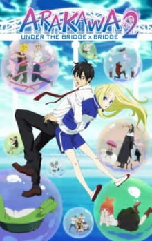 Nonton Arakawa Under the Bridge x Bridge Subtitle Indonesia Streaming Gratis Online