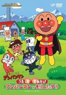 Sore Ike! Anpanman: Utatte Teasobi! Anpanman to Mori no Takara