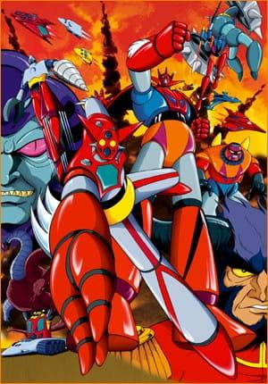 Getter Robo, Getter Robo,  Getta Robo, Space Robot,  ゲッターロボ