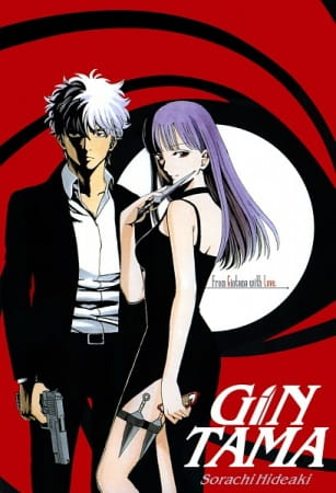 Gintama` (2014)