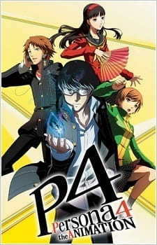 persona 4 the golden animation