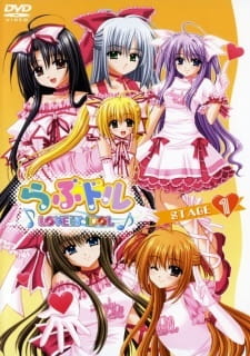 Lovedol: Lovely Idol OVA