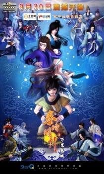 Qin Shi Ming Yue: Wanli Changcheng