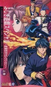 Watashi ni Tenshi ga Maiorita! Special