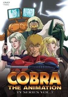 Cobra The Animation picture