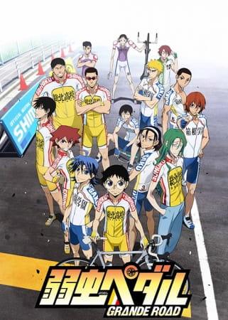 Yowamushi Pedal: Grande Road, Yowamushi Pedal 2nd Season, Yowapeda 2nd Season,  弱虫ペダル GRANDE ROAD