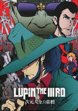 Lupin III: Jigen's Gravestone, Lupin III: Jigen's Gravestone,  Lupin the Third: Jigen Daisuke no Bohyou, Lupin the Third: Daisuke Jigen's Gravestone, Lupin the 3rd: Jigen's Grave Marker,  LUPIN THE IIIRD 次元大介の墓標