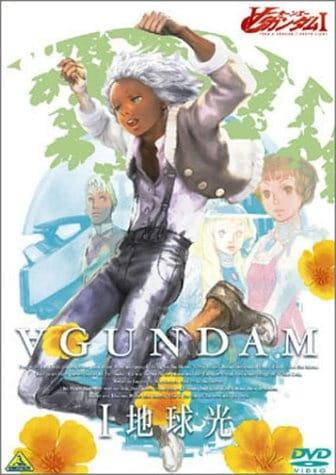 ∀ Gundam I: Earth Light, ∀ Gundam I: Earth Light,  ∀ Gundam I: Earth Light,  劇場版∀ガンダムI 地球光