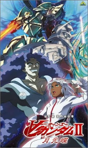 ∀ Gundam II: Moonlight Butterfly, ∀ Gundam II: Moonlight Butterfly,  ∀ Gundam II: Gekkou Chou,  劇場版∀ガンダムII 月光蝶