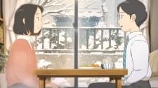 Ryoutei no Aji