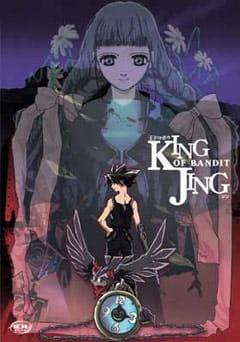 Ou Dorobou Jing