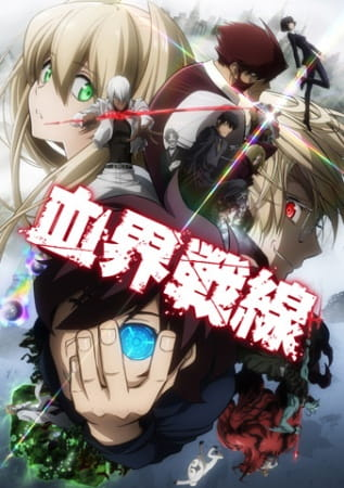 Blood Blockade Battlefront, Blood Blockade Battlefront,  Bloodline Battlefront,  血界戦線