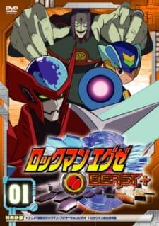 Rockman.EXE Beast+ مترجم