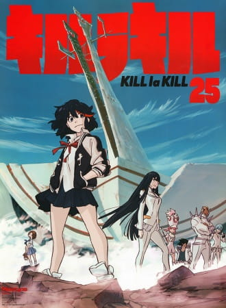Kill la Kill Specials, Kill la Kill Tokubetsu-hen, Sayonara wo Mou Ichido, Kill la Kill Digest: Naked Memories, KILL la KILL Digest –Naked Memories by Aikuro Mikisugi–,  キルラキル 特別編