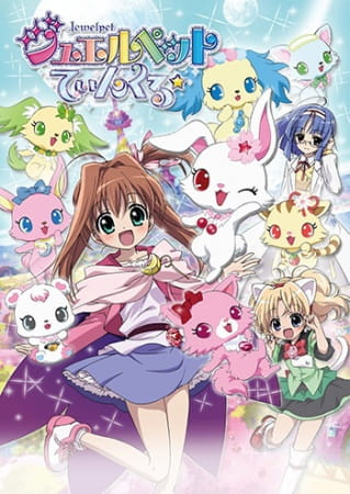 Cover Jewelpet Tinkle