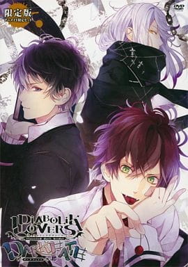Diabolik Lovers OVA, DIABOLIK LOVERS OAD