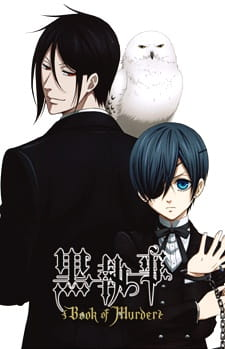 Black Butler: Book of Murder, Black Butler: Book of Murder,  黒執事 Book of Murder