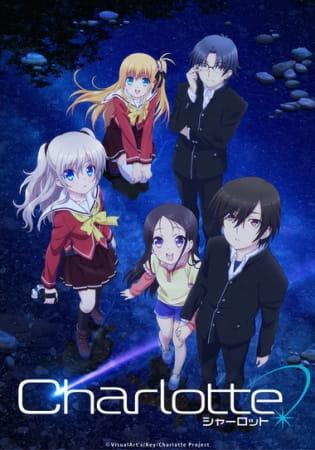 Charlotte Anime Cover