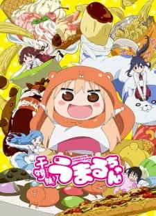 Himouto! Umaru-chan-thumb