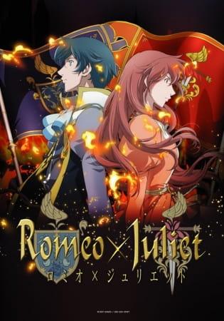 Romeo x Juliet, Romeo x Juliet,  RomeoxJuliet,  ロミオ×ジュリエット