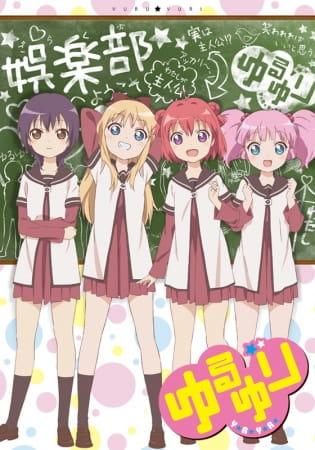 YuruYuri: Happy Go Lily, YuruYuri: Happy Go Lily,  YRYR,  ゆるゆり