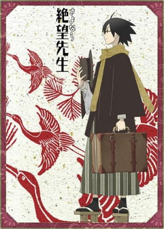 Sayonara Zetsubou Sensei Special, Sayonara Zetsubou Sensei BD Box OVA, SZS Blu-ray Box Special,  さよなら絶望先生