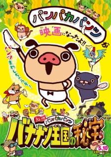Panpaka Pants Movie: Bananan Oukoku no Hihou