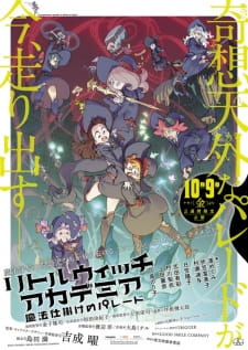 little-witch-academia-mahoujikake-no-parade