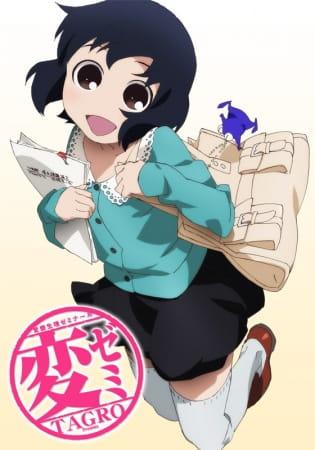 HenSemi (TV) Anime Cover