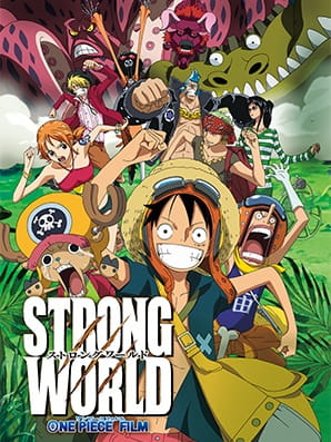 One Piece Film Strong World, One Piece Film Strong World,  One Piece Movie 10,  ワンピース フィルム ストロングワールド