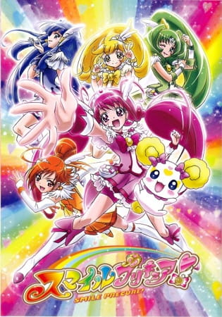 Glitter Force, Glitter Force,  Smile Pretty Cure!,  スマイルプリキュア