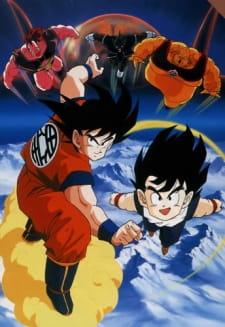Dragon Ball Z Movie 02: Kono Yo de Ichiban Tsuyoi Yatsu picture