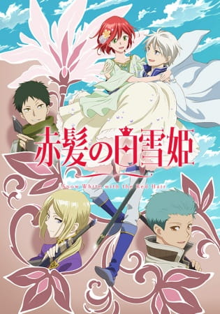Snow White with the Red Hair 2, Snow White with the Red Hair 2,  Akagami no Shirayukihime 2nd Season,  赤髪の白雪姫