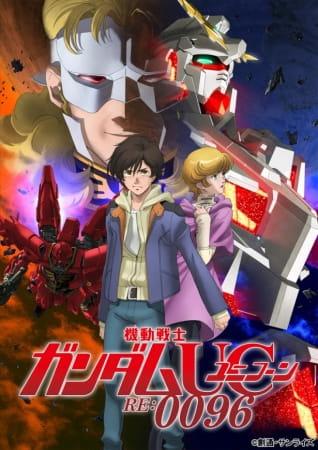 Kidou Senshi Gundam UC RE:0096