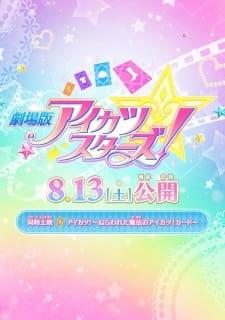 Aikatsu!: Nerawareta Mahou no Aikatsu! Card
