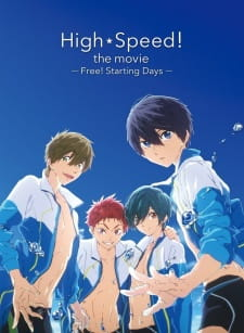 High☆Speed!: Free! Starting Days picture