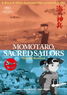 Momotarou: Umi no Shinpei picture