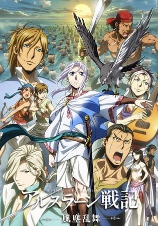 http://cdn.myanimelist.net/images/anime/12/80681l.jpg