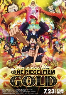 One Piece Film: Gold مترجم