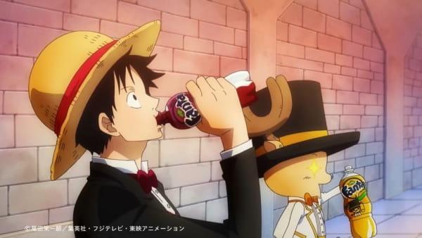 Oishi-sa Hajikeru! One Piece, Fanta,  おいしさハジケる!ワンピースコラボ