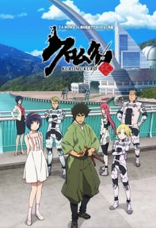 Kuromukuro - Reviews - MyAnimeList.net 89855e75c