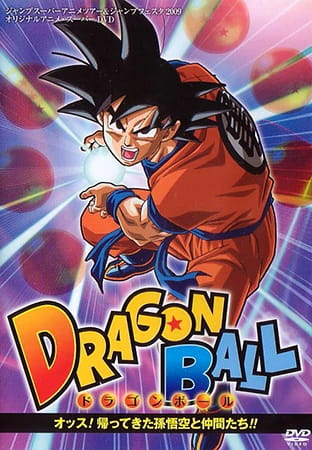 Dragon Ball: Yo! The Return of Son-Goku and Friends!!, Dragon Ball: Yo! The Return of Son-Goku and Friends!!,  DRAGONBALL オッス!帰ってきた孫悟空と仲間たち!