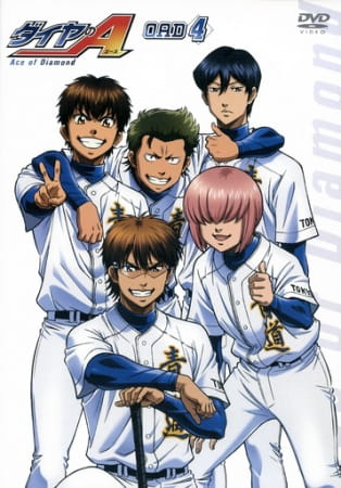 Diamond no Ace: Second Season OVA, ダイヤのA[エース]~Second Season OAD~