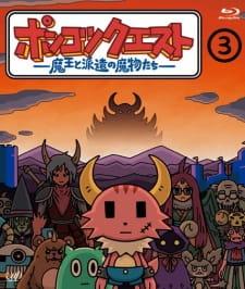 Ponkotsu Quest: Maou to Haken no Mamono-tachi Specials