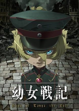Youjo Senki: Senkyou Houkoku, Youjo Senki Episode 6.5, Youjo Senki Recap,  幼女戦記 第6.5話「戦況報告」